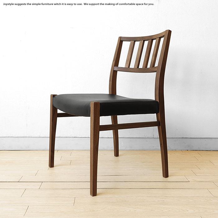 ダイニングチェア ウォールナット材 ウォールナット無垢材 木製椅子 男性もゆったり座れるワイドチェア シャープでかっこいいデザイン ブラックレザー張り(※別売りでチェアカバーもございます)