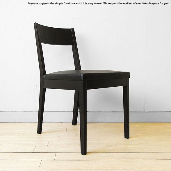 ダイニングチェア タモ材 木製椅子 レザー張りで水汚れも拭き取るだけの簡単手入れ 黒色 ブラック色のシンプル