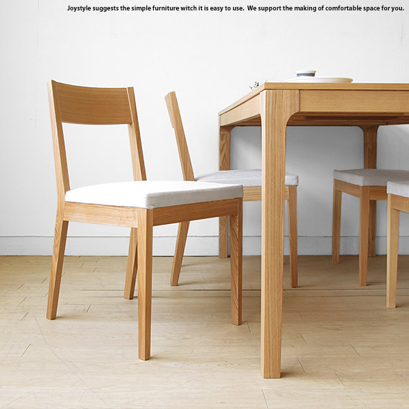 Admirable Simple Design Easy To Fit The Tamo Wood Ash Natural Wood With Various Taste Dining Chair Same Natural Color Shop Limited Original Setting Currently Ibusinesslaw Wood Chair Design Ideas Ibusinesslaworg