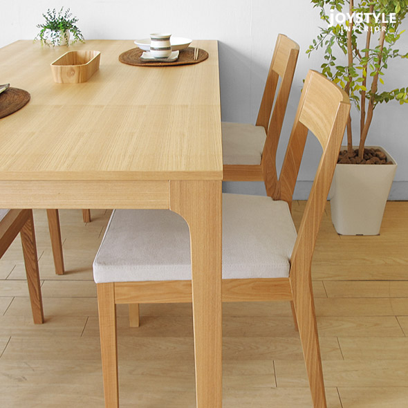 Enjoyable Simple Design Easy To Fit The Tamo Wood Ash Natural Wood With Various Taste Dining Chair Same Natural Color Shop Limited Original Setting Currently Download Free Architecture Designs Rallybritishbridgeorg
