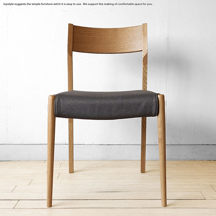 ダイニングチェア 北欧 ナラ無垢材 椅子 木製 ナチュラル カバーリングチェア カバーの下はPVC張り ナラ材 シンプルモダン