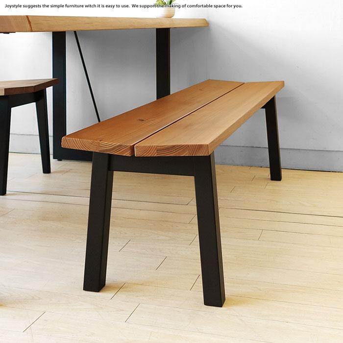 受注生産商品 幅90cm~200cmまでオーダー可能 杉材 杉無垢材 板座のベンチ ダイニングベンチ ベンチチェア 長椅子 ブラック脚 ビ―チ材