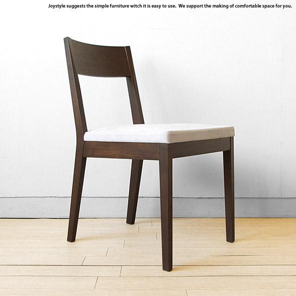 ブラウン色のシンプルなダイニングチェア タモ材 タモ天然木 木製椅子 茶色