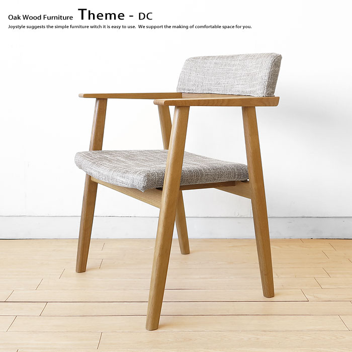 You Can Choose Cute Design Using White Oak Solid Wood Seat And Backrest  Covering Type Armchair