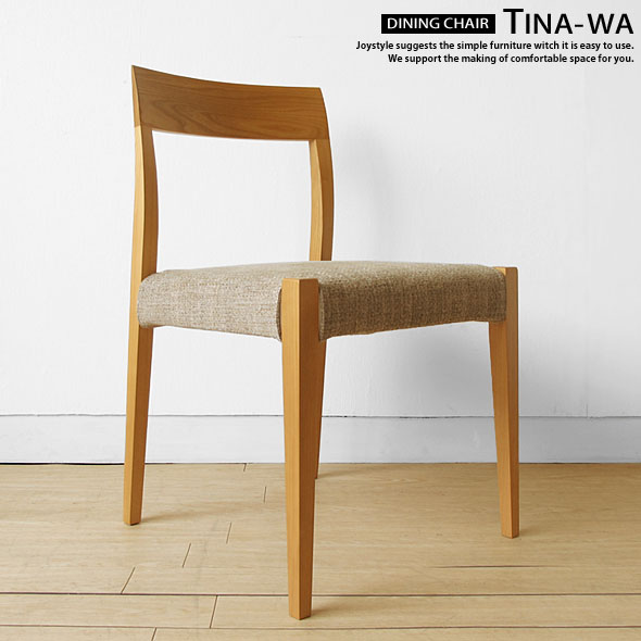 Dining Chair TINA DC WO Natural Taste Net Shop Limited Original Setting Of  The Cover Ring Of The アッシュト Materials Ashe Pure Materials Tree Wooden Chair  ...