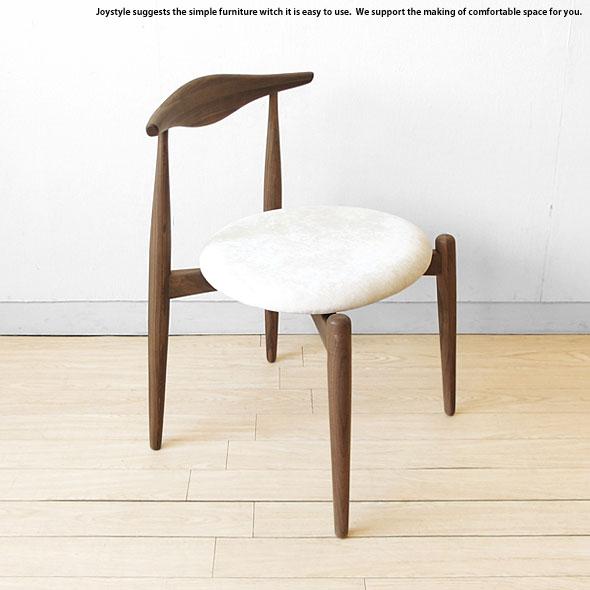 ダイニングチェア 丸みのあるオシャレなスタッキングチェア ウォールナット材 ウォールナット無垢材 天然木 木製椅子 スタッキングも出来る