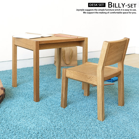 NALA And Materials Section Of Oak Kids Chair With A Small And Cute Desk  Made Of ...