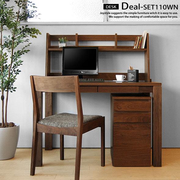 Wheelie Wagon Bookshelf 3 Piece Set With A Simple Desk Drawer Width 110 Cm Solid Walnut Deal Internet Shop Limited Edition Original