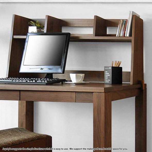 受注生産商品 サイズ、素材、塗装が選べる木製のオーダーデスク用ブックスタンド ウォールナット無垢材 デスクDEAL専用の本棚 収納棚 DEAL-BS ※サイズ、素材によって金額が変わります!