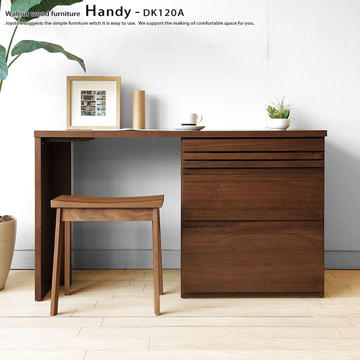 Superbe Width 120 Cm Walnut Wood Computer Desk Study Modern Design Desk With  Sleeves HANDY DK120AW (* Chairs Not Included)