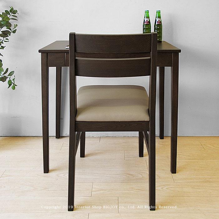 デスク 書斎デスク パソコンデスク デスクセット チェアとデスクの2点セット 高級感のあるダークブラウン色でシンプルなデザインの引出し付きデスクと椅子