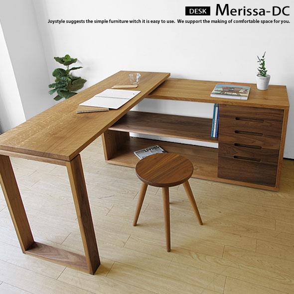 伸長デスク コーナーデスクやサイドボードにもなるデスクキャビネット 天然木 木製机 書斎机 伸長式の変形デスク グレイシャーオーク無垢材 ウォールナット無垢材 ツートンカラーが魅力的 MERISSA-DC(※チェア別売)