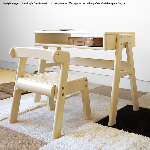 Miniature Desk And Chair Pete Kd Set For Rubber Pure Materials Use Kids