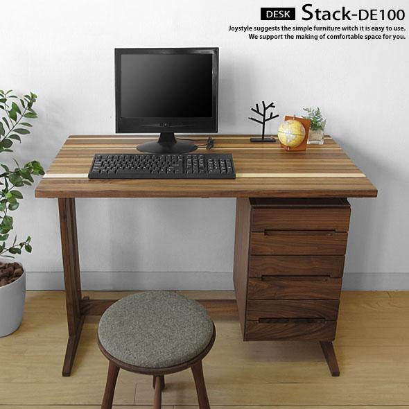 joystyle interior artistic design combines walnut wood hard maple