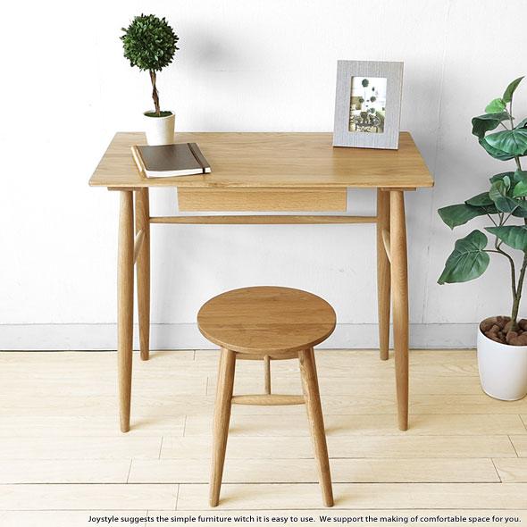 los angeles 13ab3 c39bb Width 80 cm oak wood oak solid wood oak natural wood tastefully wooden desk  rounded and lovely wood desk depth 42.5 cm flat screen design console desk  ...