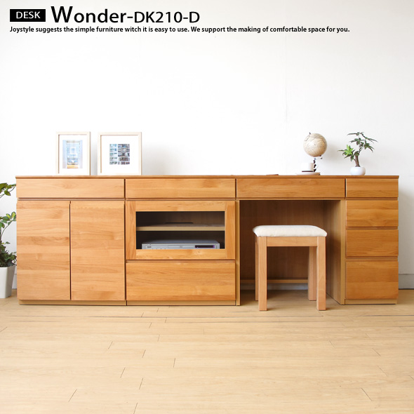 木製机 書斎机 パソコンデスク引き出しとキャビネット2種を組み合わせたユニットデスク 幅210cm アルダー材 アルダー無垢材 WONDER-DK210-D(※チェア別売)