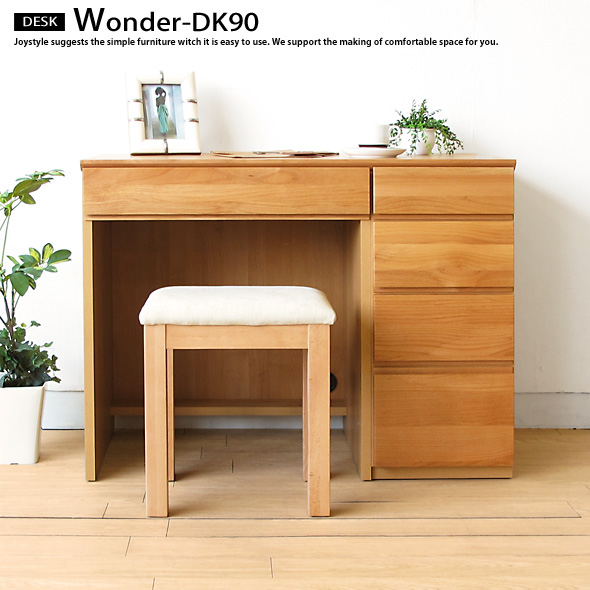 Beautiful Combination Desk Unit With Alder Wood Alder Solid Wood Wooden Desk Den Desk  Desk Computer Desk