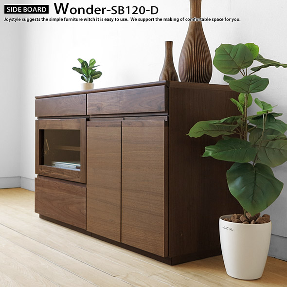 joystyle interior unit storage board sideboard ornament combines rh global rakuten com TV Media Cabinets with Doors White TV Cabinets with Wood Drawers