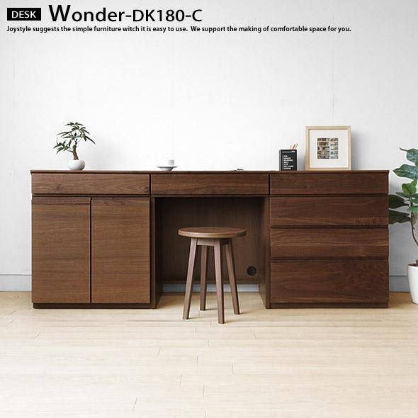 木製机 書斎机 パソコンデスク 引き出しと飾り棚を組み合わせたユニットデスク 幅180cm ウォールナット材 ウォールナット無垢材 WONDER-DK180-C(※チェア別売)