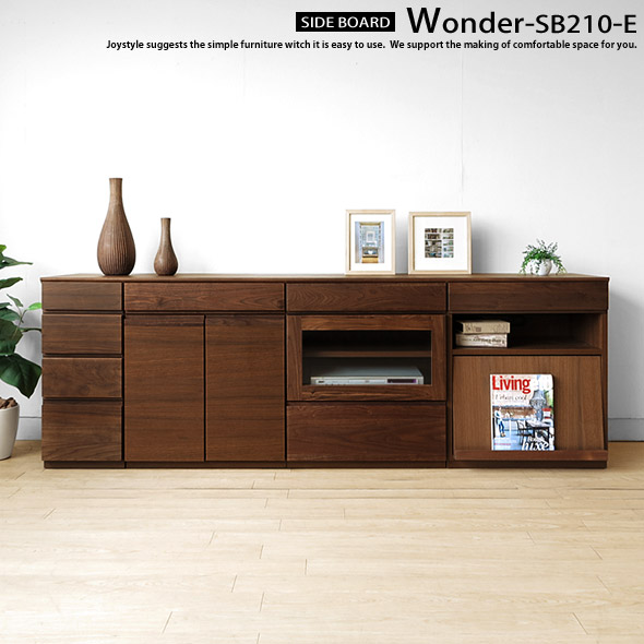 Width 210 Cm Combines Walnut Wood Solid Tv Cabinet And Magazine Racks Drawers