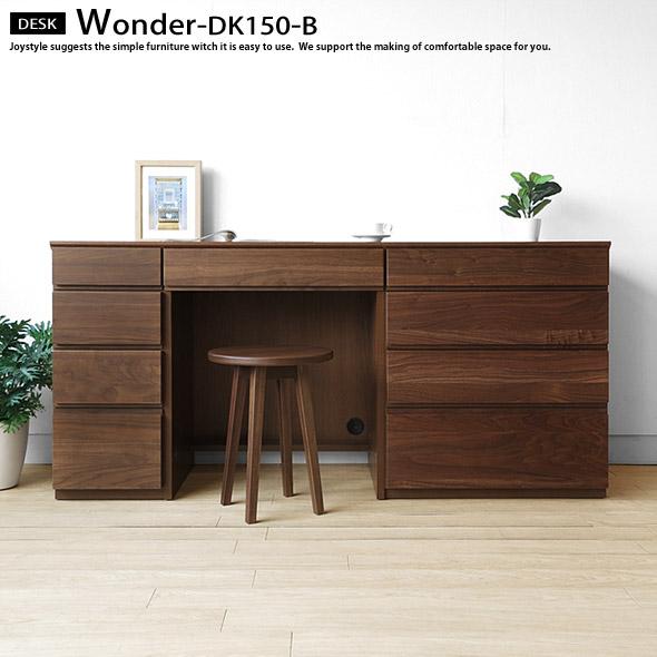 combines walnut wood walnut solid wood wooden desk den desk computer desk drawer small width 150
