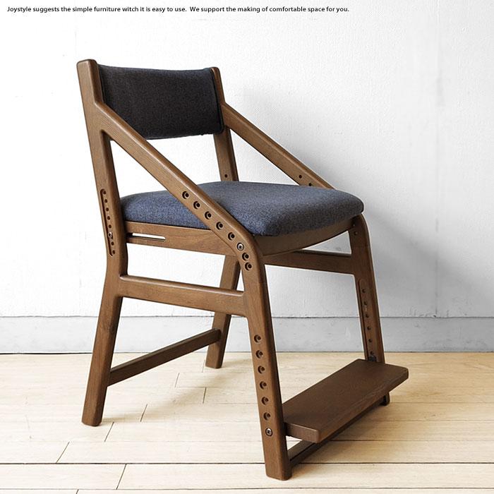 ※現在欠品中、次回入荷予定は7月下旬頃です。ナラ無垢材 木製椅子 成長に合わせて子供から大人まで使えるナラ材の子供チェア 勉強椅子食卓テーブルや学習デスクと合わせて使える天然木のキッズチェア ウォールナット色 ブラウン色