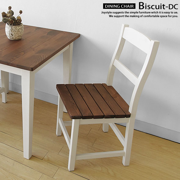 Pine wood pine solid wood pine natural wood to demolish wooden chair  antique country furniture white