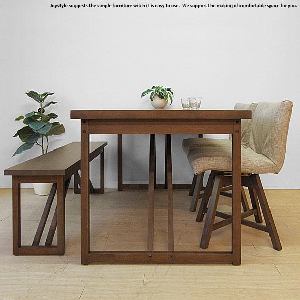 ダイニングテーブル 幅133cm 幅154cm 幅175cm サイアムマホガニー無垢材 木製 高級感あふれる(※チェア別売)※サイズによって金額が変わります!