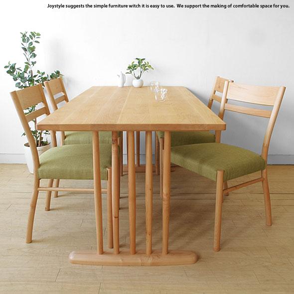 幅140cm 幅160cm 幅180cmの3サイズ メープル材 メープル無垢材 メープル天然木 丸みのあるデザインのダイニングテーブル 二本脚(※チェア別売) ※サイズによって金額が変わります!
