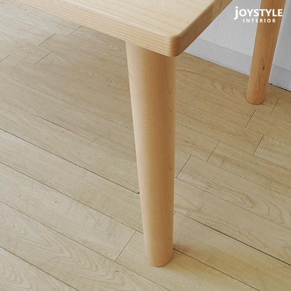 maple wood color joystyle interior rakuten global market width 140 cm width 160