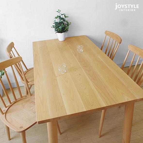 Maple Wood Furniture CARINO   cariino  dining table LB typejoystyle interior   Rakuten Global Market  Width 140 cm  width 160  . Maple Wood Dining Room Furniture. Home Design Ideas