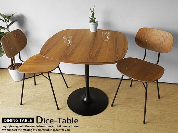 ミッドセンチュリー モダン チークアイアンテーブル ダイニングテーブル Dice-Tabler