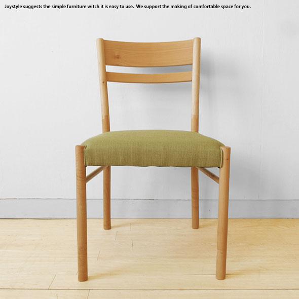 ダイニングチェア ライトグリーンの張地 メープル材 メープル無垢材 メープル天然木 木製椅子 重さ3.6kgの軽量チェア ナチュラルな色合い