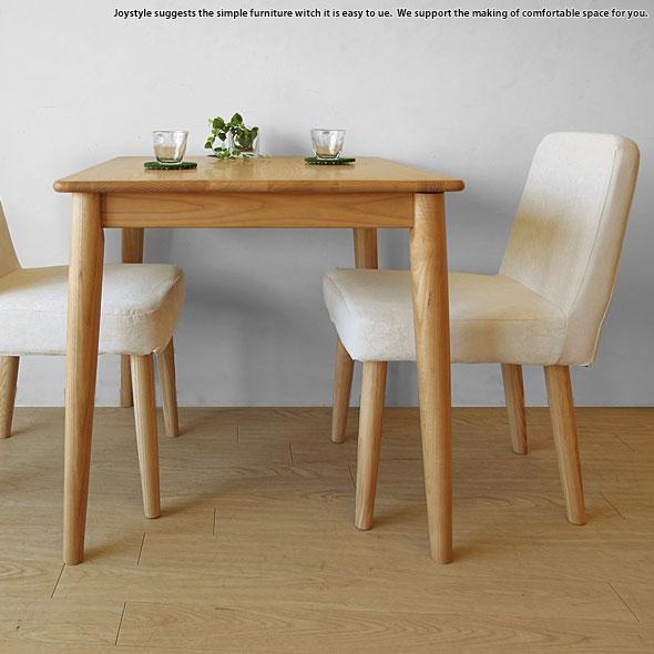 ダイニングテーブル 幅75cm タモ材 無垢材 天然木 テーパー脚 引き出し付 ナチュラル(※チェア別売)