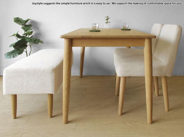 ダイニングテーブル 幅115cm タモ材 無垢材 天然木 テーパー脚 引き出し付 ナチュラル(※チェア別売)