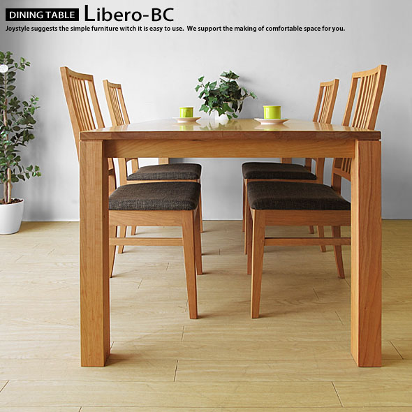 Amount Depending On Size, Can Paint Custom Table Black Cherry Wood Natural  Wood Simple Design Black Cherry Solid Wood Dining Table Libero BC Internet  Shop ...