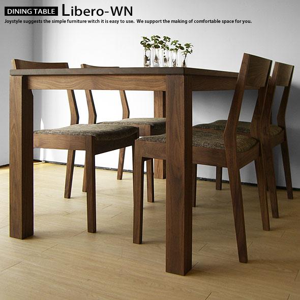 ダイニングテーブル 受注生産商品 サイズ、塗装が選べるカスタムテーブル ウォールナット材 シンプルデザイン ウォールナット無垢材 Libero-WN(※チェア別売)※サイズによって金額が変わります!