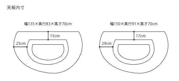 核桃固体木材天然树-宽 135 厘米、 宽 150 厘米半圆桌计数器表餐桌马可 WN (* 椅子单独出售) 网上商店有限的原始大小取决于量!