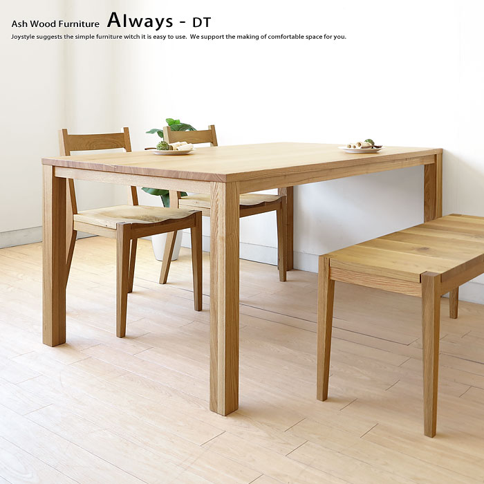 130 180 Cm Wide Ash Solid Wood Size And Shape Painted A Order Dining Table Tamo Material Natural Always Dt Chairs Sold