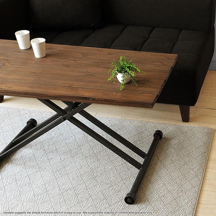 幅120cm パイン無垢材 ブラックアイアン ビンテージ レトロ リフティングテーブル リフトテーブル 昇降テーブル デスク ソファダイニングテーブル
