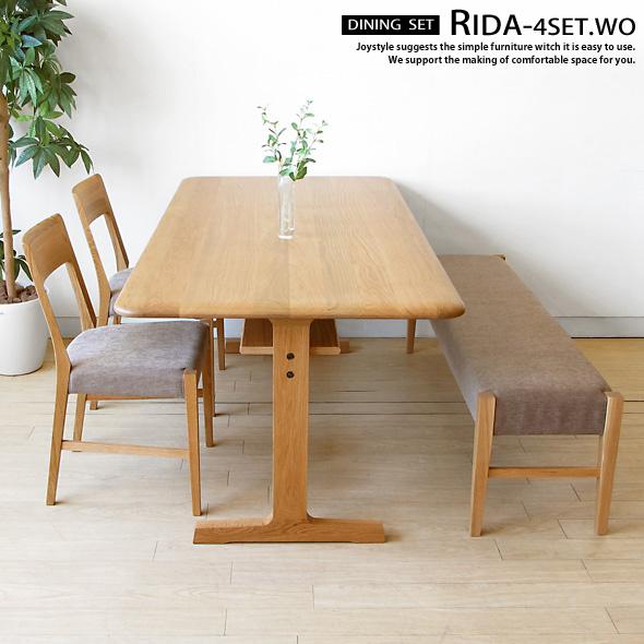 Exceptional Oak Wood Furniture/RIDA (leader) U2013 White Oak Dining Set Good Ideas