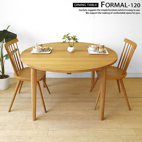 Circular Dining Table FORMAL 120 (u203b Chair Separate Sale) Of The Round Table  Natural Taste Of 3 Size Japanese Oaks Materials Tree Wooden Japanese Oak  Pure ...