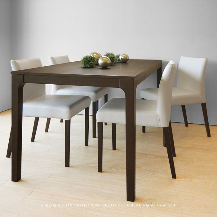 Amazing Width 130 Cm Tamo Wood Simple Contemporary Design Dark Brown Color Dining Table Joker 130 Chairs Sold Separately Internet Shop Limited Edition Download Free Architecture Designs Ferenbritishbridgeorg
