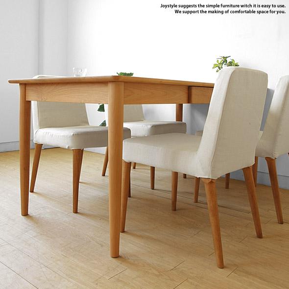 [宅送] 幅120cm 幅120cm アルダー材 アルダー無垢材 木製 アルダー天然木 木製 アルダー材 角が丸いオシャレなテーパー脚の4人掛けダイニングテーブル 引き出し付き(※チェア別売)素材によって金額が変わります, タマナグン:745f865a --- canoncity.azurewebsites.net