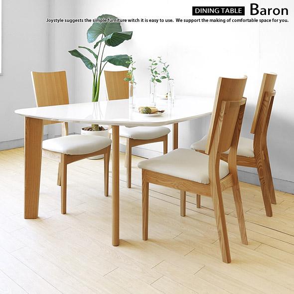 変形ダイニングテーブル 幅140cm 160cm 180cmの3サイズ 光沢のあるホワイトの天板とタモ材のナチュラル脚を組み合わせ BARON-DT ※サイズによって金額が変わります