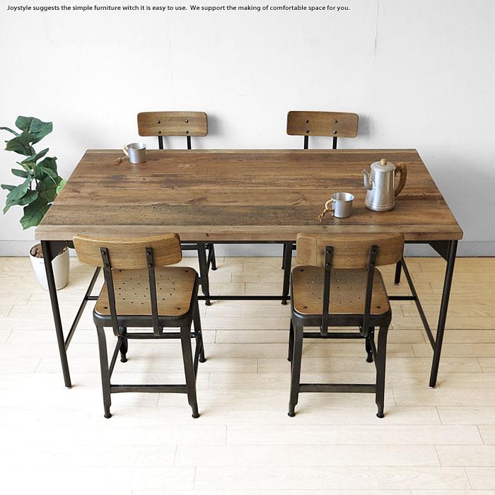 開梱設置配送 幅148cm パイン無垢材 パイン古木 木製 パイン古材とスチールを組み合わせたレトロな雰囲気を漂わせるヴィンテージ風のダイニングテーブル (チェア別売)