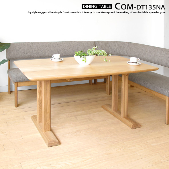Width 135 cm, width 150 cm tamo wood ash solid material sofadyneingtable headquarters T-two legs leg design dining table COM-DT135 (* chairs sold separately) Internet shop limited edition original settings * size vary depending on!