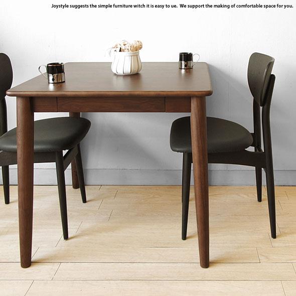 ダイニングテーブル 幅75cm タモ材 無垢材 天然木 テーパー脚 引き出し付 ブラウン色(※チェア別売)