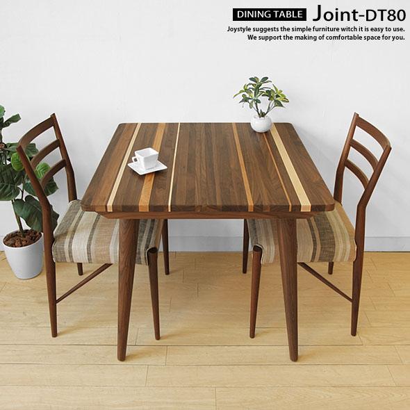 受注生産商品 幅80cm ウォールナット無垢材 ハードメープル無垢材 ブラックチェリー無垢材 木製食卓 3樹種の天然木を組み合わせた個性的なデザインのダイニングテーブル JOINT-DT80(※チェア別売)