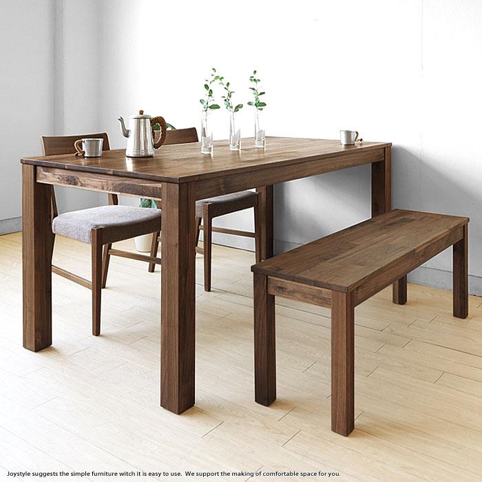 数量限定販売 180cm ウォールナット材 ウォールナット無垢材の小さな部材をパッチワークのように継ぎ合わせたアンティーク風のダイニングテーブル